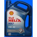 SHELL HELIX HX7 5W40 5L, 5W-40